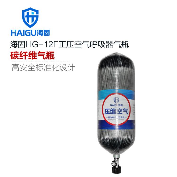 海固12L正压式空气呼吸器碳纤维复合气瓶