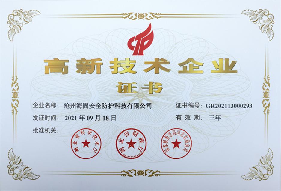 http://www.czhaigu.cn/uploads/zizhi/xinzizhi/xinyong2.jpg